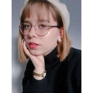 Jenni Kitinprami on tällä hetkellä vaihdossa Etelä-Koreassa.
