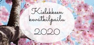 Kevätkilpailun 2020 voittajateos